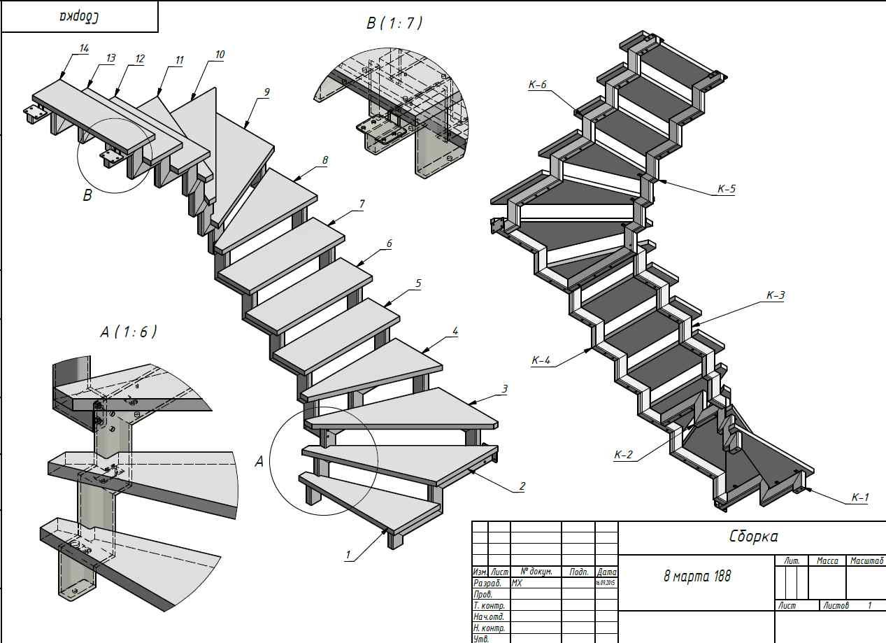 Лестница на второй этаж своими руками расчет фото
